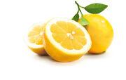 Fresh lemon.jpg