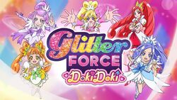 Glitter Force Doki Doki.jpeg