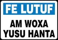 Fe Lutuf Am Woxa Yusu Hanta