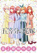 Gotoubun no Hanayome Poster de anuncio de la segunda temporada