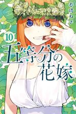 5Toubun no Hanayome Volumen 10.jpg