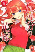 5Toubun no Hanayome Volumen 6