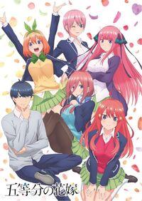 5Hanayome Anime Poster.jpg