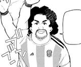 Entrenador de fútbol.png