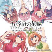 Go Toubun no Hanayome Original OST