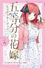 Nino Character Book.jpg