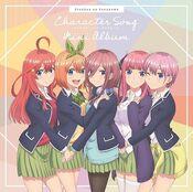 Canciones de personajes mini album Portada