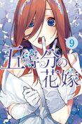 5Toubun no Hanayome Volumen 9