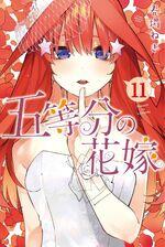 5Toubun no Hanayome Volumen 11.jpg