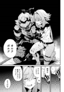High Elf Archer helps up GS
