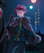 Wizard Boy LN.png