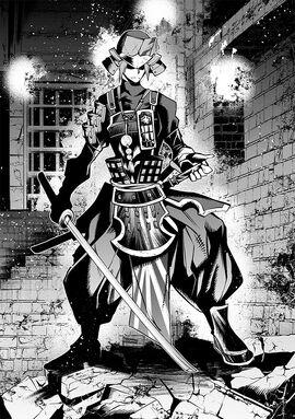 Lord manga.jpg