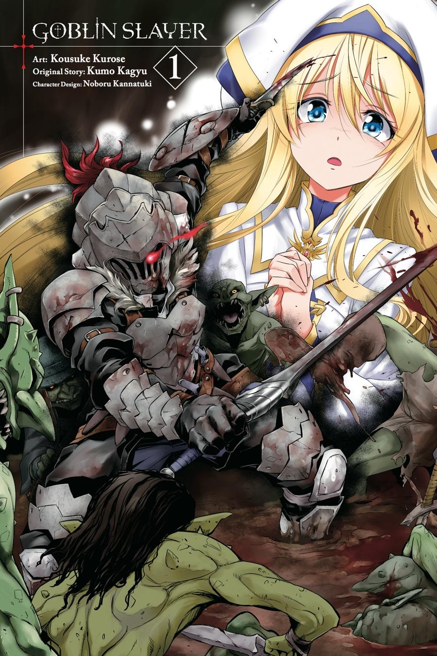 Goblin Slayer (Manga)