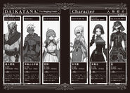 Daikatana LN Vol 02-03
