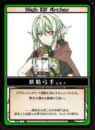HIgh Elf Archer LN
