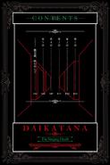 Tsubanari no Daikatana Manga Volume 1 Contents