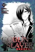GS Year One Manga Chapter 46 Cover