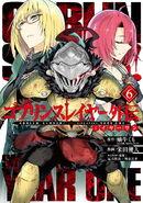 Goblin Slayer Year One (Manga) Vol. 6 (JP)