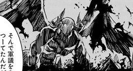 Demon Lord manga.jpg