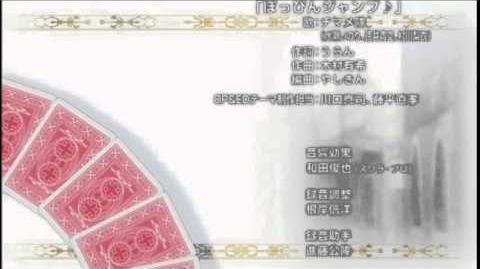 "Gochuumon wa Usagi Desu ka? - Ending ""Pobbin Jump(ぽっぴんジャンプ♪)"""