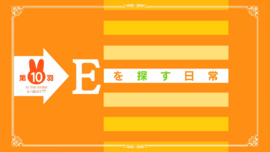 S2-10-Title Screen.png
