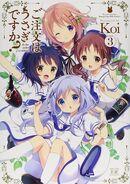 Manga vol3
