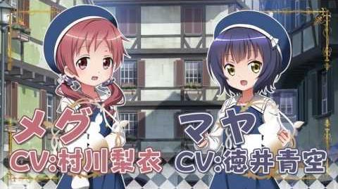 PS Vita『ご注文はうさぎですか?? Wonderful party!』プロモーションムービー