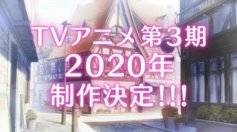 「ご注文はうさぎですか??」新作OVA&TVアニメ第3期決定特報-0