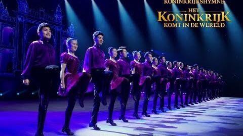'Koninkrijkshymne-_Het_koninkrijk_komt_in_de_wereld'_Voorproefje-_tapdans-introductie