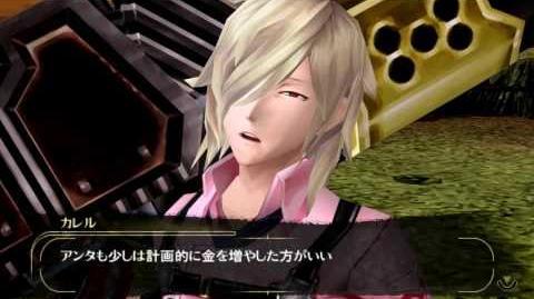 GE2_DLC_-_Karel_Full_Character_Episode_-_PPSSPP_v1.0.1