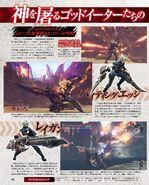 Famitsu scan 5