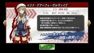 Erina reo loading screen