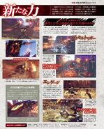 Famitsu scan 6