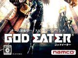 God Eater (Game)