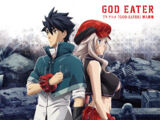 God Eater: Insert Song Collection