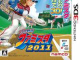 Pro Yakyuu Famista 2011