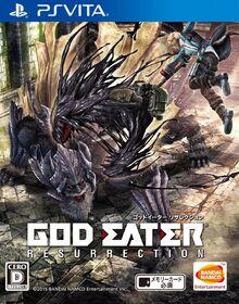 God-eater-resurrection-417271.8.jpg