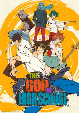 Anime Key Visual 1.png