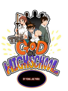 The God Of High School Wiki