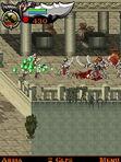 Soldados no muertos en God of War Betrayal