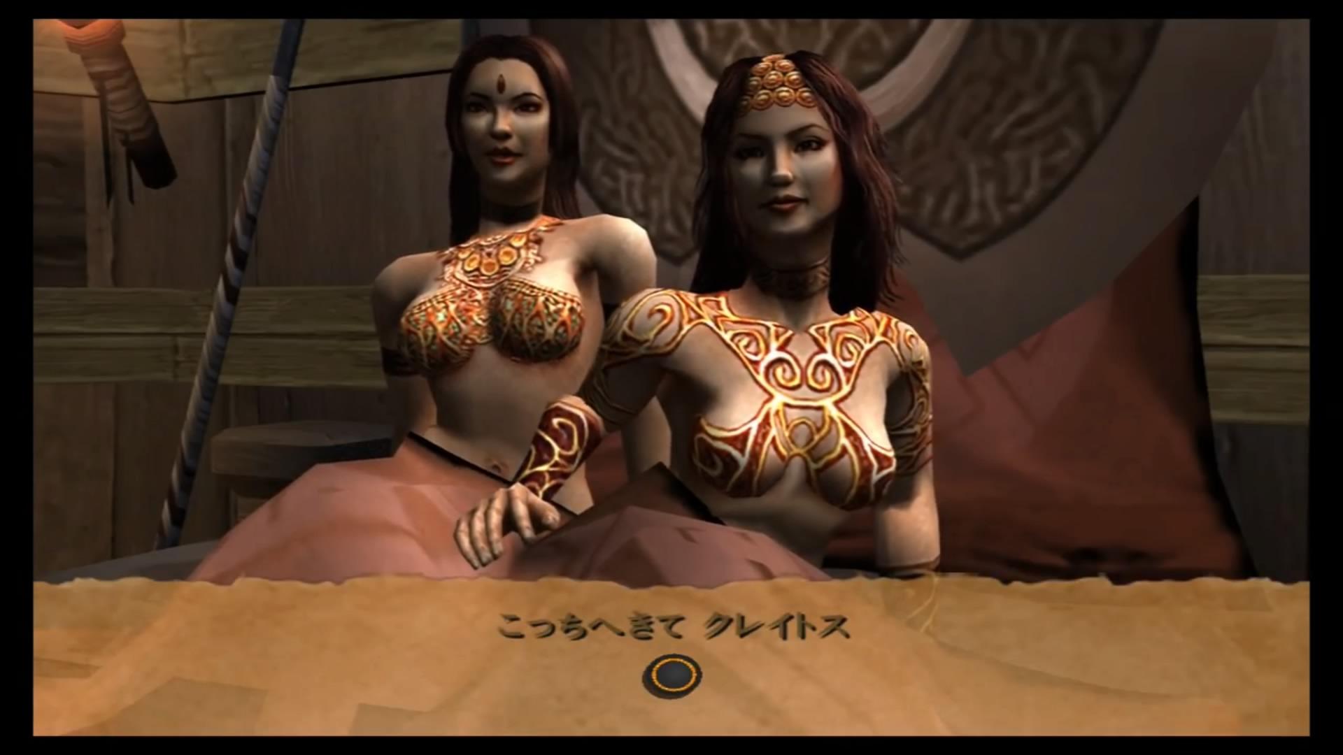 Zora and Lora