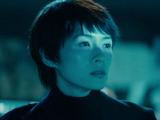 Ilene Chen