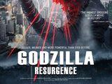 Godzilla: Odrodzenie