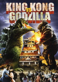 King Kong vs Godzilla dvd cover.jpg