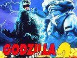 Godzilla kontra Mechagodzilla II