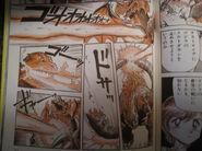 GVD Manga Stomach Beam 1