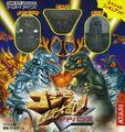 Godzilla Domination Special Figure