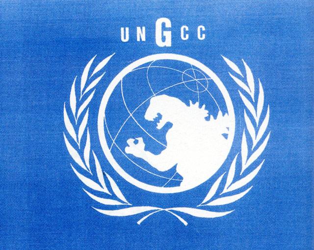 United Nations Godzilla Countermeasures Center