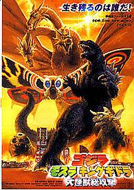GMK Poster.jpg