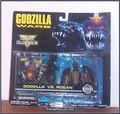GodzillaRodan-Collectible-Front